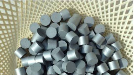 What is the Application Status of Refractory Metal Materials?